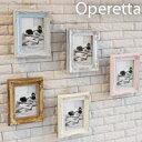 オペレッタ ヴィンテージ フォトフレーム SSサイズ Operetta Vintage Photo Frame フォトフレーム 写真立て ヴィンテージ塗装仕上げ...