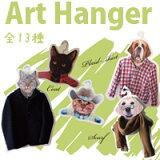 �����ȥϥ� ���˥ޥ� �ǥ����� ưʪ �ϥ� ǭ �� �� �������� ANM-1 �ϥ� ���� ���˥ޥ�ϥ� ����ƥꥢ���� Art Hanger Animal Design