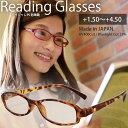 老眼鏡 シニアグラス リーディンググラス 日本製 (スワロフスキー石入り) デミ ブルーライトカット 軽量 おしゃれ PCメガネ 紫外線カット99.9% 女性用 カジュアル クリスマスプレゼント