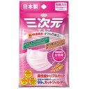 三次元マスク 少し小さめ 女性用サイズ ベビーピンク 5枚入 コーワ メガネ 曇らない 日本製 花粉 ピンク ウイルス かぜ