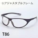保護メガネ TOA80シリーズ T86 PCF アジャスタブルフレーム pm2.5 花粉症 対策 グッズ 保護メガネ 花粉 粉じん 【RCP】