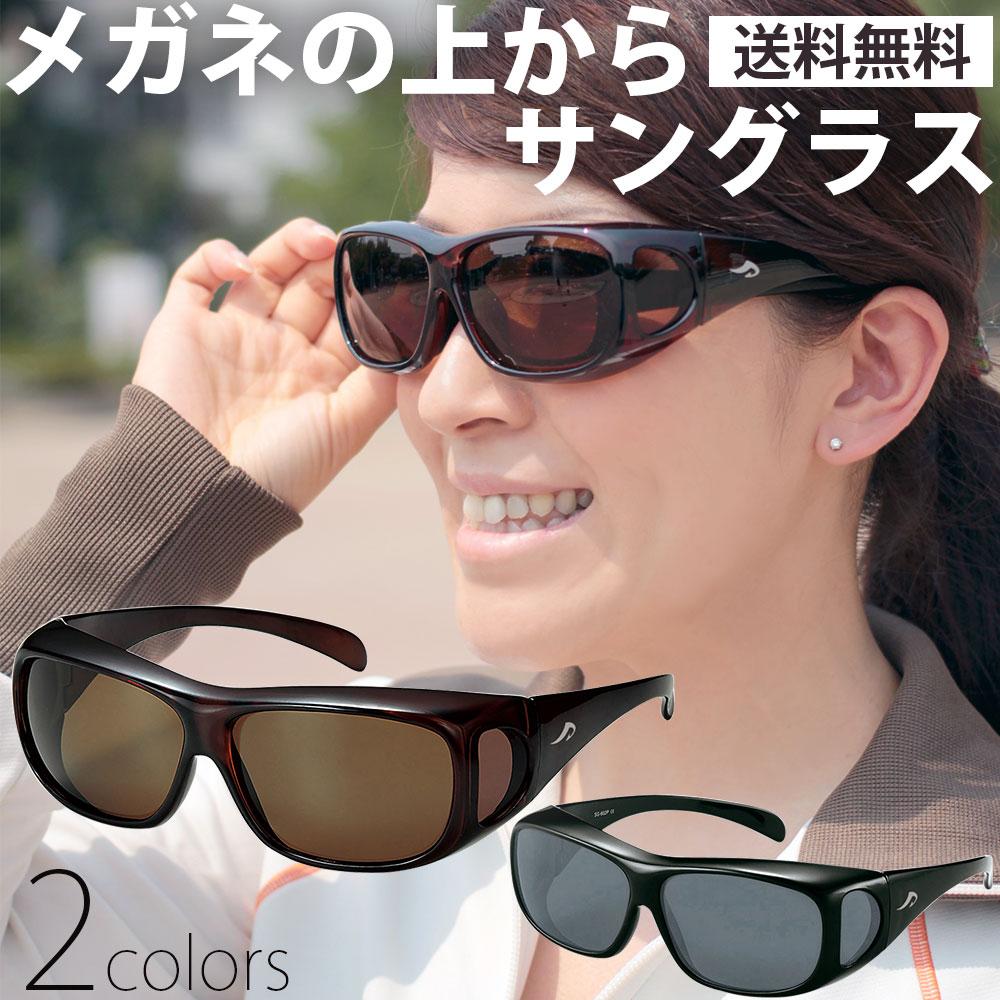 サングラス 偏光 オーバーグラス オーバーサングラス アックス メガネの上から 偏光サング…...:loupe-studio:10010830