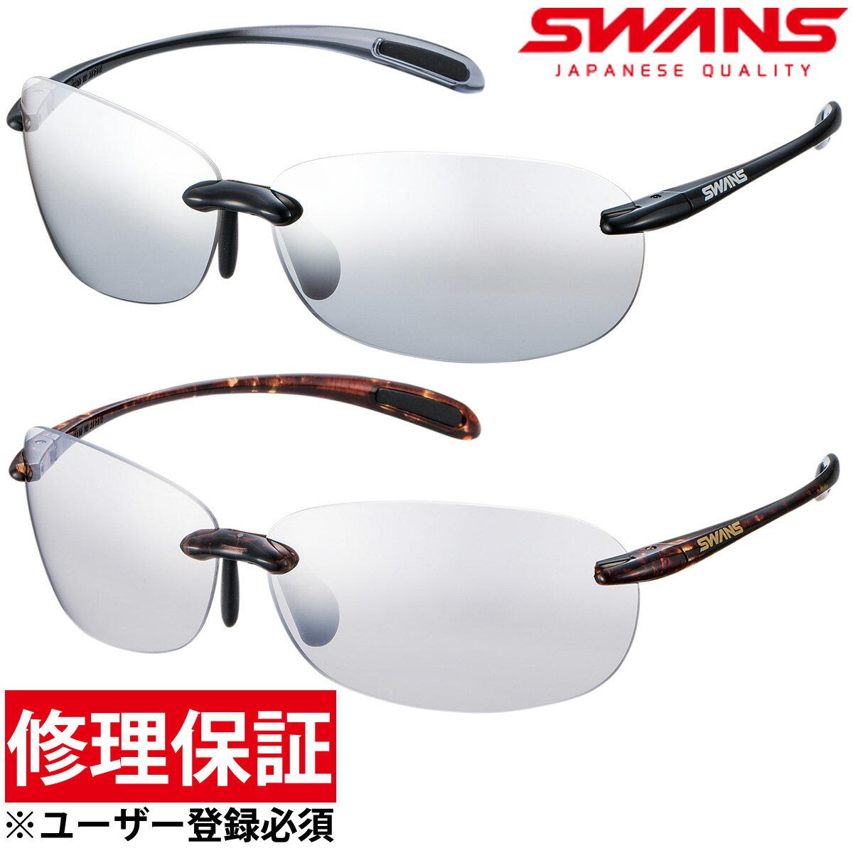スポーツサングラス エアレス ビーンズ ハーフミラーレンズ SWANS メンズ レディース…...:loupe-studio:10451532