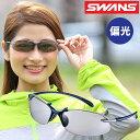 スポーツサングラス Airless Wave エアレス・ウェイブ 偏光レンズ SA-519 偏光サングラス UV 紫外線カット サングラス メンズ おすすめ 人気 SWANS スワンズ