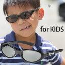 偏光サングラス KG1-0051 Kids Glasses [キッズグラス] [子供用] 偏光グラス ジュニア UV カット 紫外線カット スワンズ SWANS スワンズ