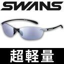 サングラス エアレス リーフ[Airless-Leaf] ゴルフ スポーツサングラス サングラス メンズ スポーツ ゴルフ UV カット SWANS スワンズ