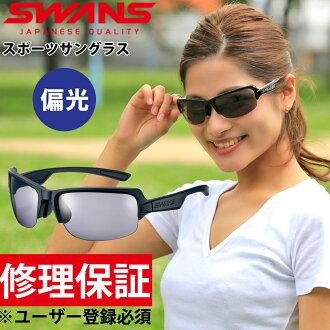 Swans sport sunglasses Diefu polarized lenses DF-P DF-0051 SWANS Deiofu sunglasses polarization Men Women polarization glasses SWANS Swans UV cut