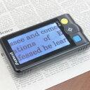 拡大読書器 電子ルーペ 4.3インチ Eye-C アイシー ルーペ 拡大読書器 デジタル ルーペ