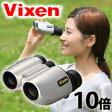 双眼鏡 コンサート オペラグラス コンサート 10倍 25mm ビクセン アリーナ M10x25 Vixen ドーム 双眼鏡 オペラグラス