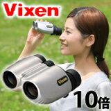 双眼鏡 コンサート オペラグラス コンサート 10倍 25mm おすすめ ビクセン アリーナ M10×25 Vixen 34%OFF  【RCP】