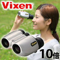 Binoculars concert opera glasses concert 10 times 25mm Recommended Vixen Arena M10 × 25 Vixen