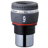 接眼レンズ 天体望遠鏡 ビクセン アイピース SLV9mm 天体望遠鏡用 オプションパーツ アクセサリー 接眼レンズ アイピース VIXEN ビクセン 子供 天体望遠鏡