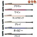 楽天ルーペスタジオウォーキングステッキ 杖 カイノス SOFT-GA 長さ調節式の杖 1本 杖 つえ ステッキ お年寄り