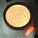 虫眼鏡 LEDライト...