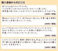 �ڥ��������̵������Բġ�Ϸ����ޤꤿ����[���˥����饹]�����ѥݥåɥ����[podreader]SG-01PL�ѡ��ץ륳��ѥ��ȤǷ��Ӥ���������̵���ڥ���ز�:30�ۡ�RCP��