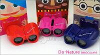 DoNature双眼鏡