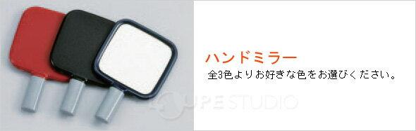 ハンドミラー レディ角型ハンドS M-02 鏡...の紹介画像3