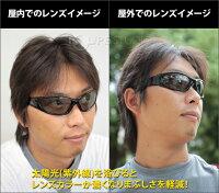 サングラス調光偏光メンズ池田レンズUVカット紫外線カットサングラス