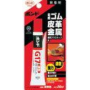 コニシ ボンドG17 20ml(ブリスターパック) #13023 [G17-20B] G1720B 販売単位:1