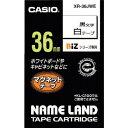 カシオ ネームランド用マグネットテープ36mm [XR-36JWE] XR36JWE 1本販売
