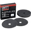 樂天商城 - TRUSCO トラスコ中山 ディスクペーパー6型 Φ150X22.2 #24 (10枚入) [TG6-24] TG624 販売単位:1