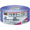 TRUSCO トラスコ中山 PE平テープ 幅50mmX長さ500m 紫 [TPE-50500VI] TPE50500VI 販売単位:1