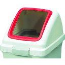 コンドル (屋内用屑入)リサイクルトラッシュ ECO-90(角穴蓋)赤 [YW-135L-OP1-R] YW135LOP1R 【RCP】
