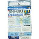 ユタカ シート 簡易間仕切り防炎・制電 1m×2m クリア [B320] B320 販売単位:1 送料無料