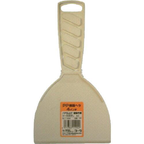 KOWA 樹脂ヘラ 4インチ [11994] 11994 販売単位:1