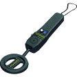 竹中 携帯型金属探知機 [AD-2600S] AD2600S 販売単位:1 送料無料