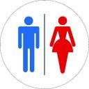 カーボーイ カラープラポールサインキャッププレート トイレ [CP37] CP37 販売単位:1