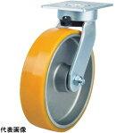 SAMSONG 自動復帰キャスター自在203mm耐荷重600kg [TP6688-PAL-PBB] TP6688PALPBB 販売単位:1 送料無料
