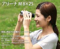 �����M8x25