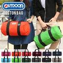 ボストンバッグ アウトドア ボストンバッグ OUTDOOR PRODUCTS 231 ボストンバッグ 入園 入学 新学期 ドラムバッグ ボストンバッグ リュック...