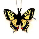 森の虫 アゲハチョウ キーホルダー サイズ:11cm