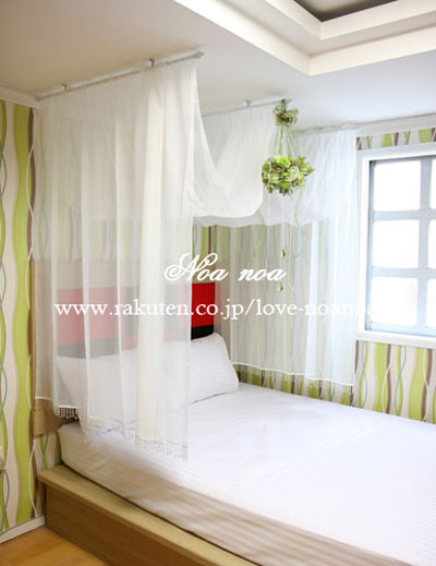 White Princess Bed with Curtains