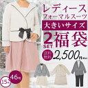 【2/15一部再入荷!】【送料無料】■2...