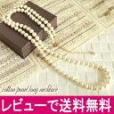 Cottonlong-ne-mo1-14