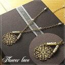 G-flowerlace-n1