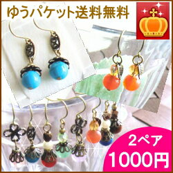 Rakuten Japan sale natural stone hypoallergenic titanium earrings, earrings dangling in 2 ペアレビュー ladies-2013, natural stone stones, bags accessories