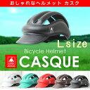 自転車 ヘルメット カスク Lサイズ lovell 02P03Dec16