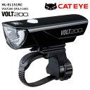 キャットアイ HL-EL151RC VOLT200 [ボルト200] 自転車 ライト ブラック キャットアイ ライト キャットアイ volt USB充電