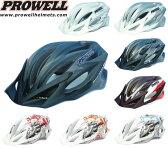 プロウェル(PROWELL) 自転車用ヘルメット F-44R Raden ロード クロスバイク スポーツ