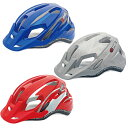 プロウェル(PROWELL) 自転車 スポーツヘルメット X...