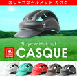 自転車 ヘルメット カスク lovell 02P29Aug16