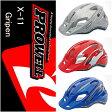 プロウェル(PROWELL) 自転車 スポーツヘルメット X-11 Gripen