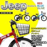 【クーポン発行中】Jeep ジープ マウンテンバイク 子供用自転車16 18 2017モデル