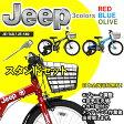 jeep 自転車 Jeep ジープ マウンテンバイク 子供用自転車 16インチ 18インチ 2017年モデル スタンドセット