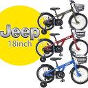 【入荷しました!】【2020最新モデル】 子供 自転車 18 JEEP 自転車 ジープ 幼児車 子供用自転車 18 マウンテンバイク