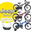 子供用自転車 18 JEEP 【2020最新モデル】 自転車...